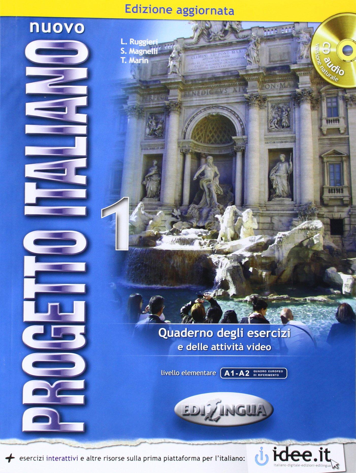 скачать progetto italiano 1 скачать бесплатно pdf