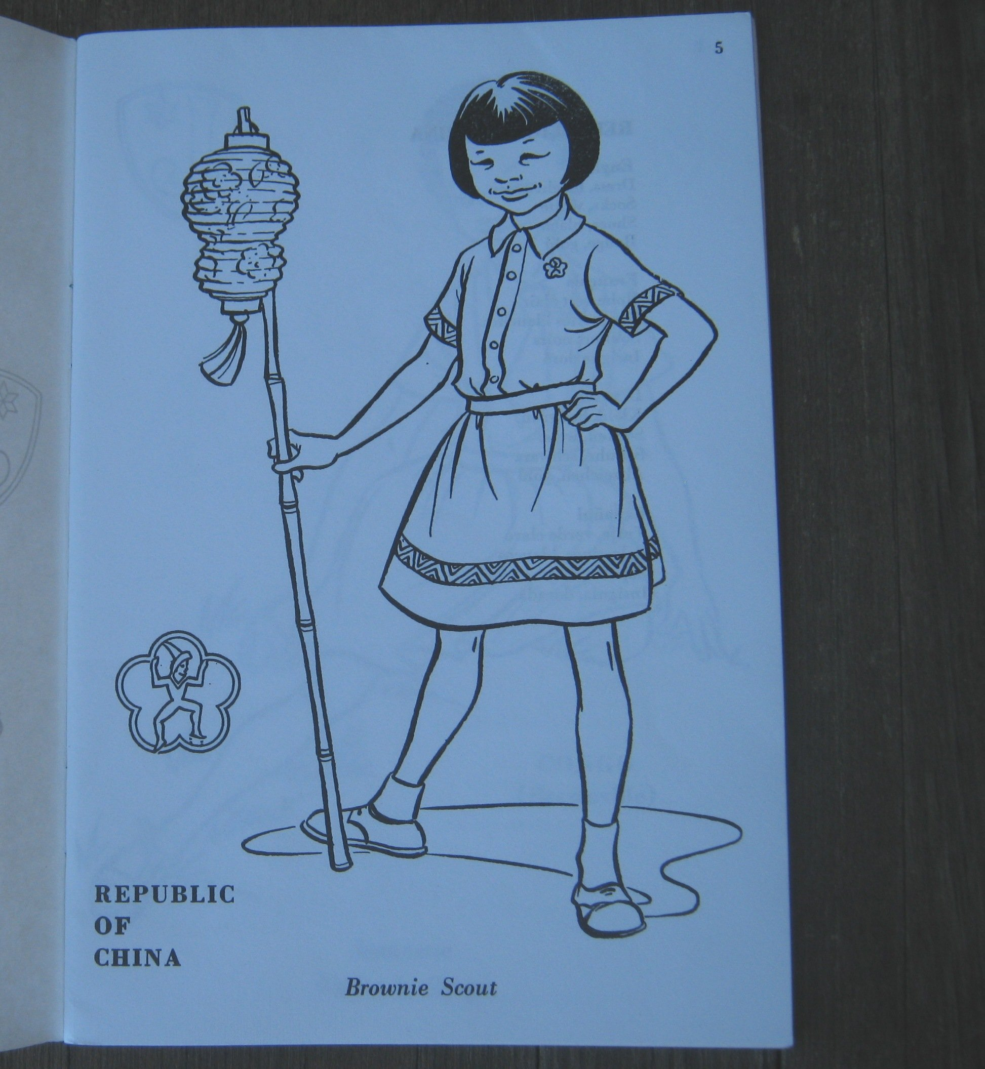 Brownie Painting Book 5 - Libro Para Pintar 5 - Livre a Colorier 5 ...