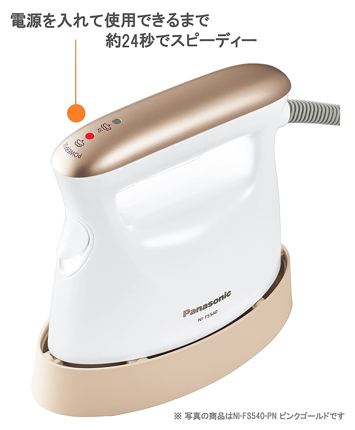 Panasonic Clothing Steamer NI-FS540-PN 【Japan Domestic genuine products】【Ships from JAPAN】 Pink Gold