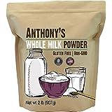Anthony's Whole Milk Powder, 2 lb, Gluten Free, Non GMO, Made in USA