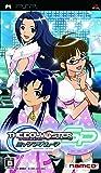 アイドルマスター SP ミッシングムーン(特典なし) - PSP
