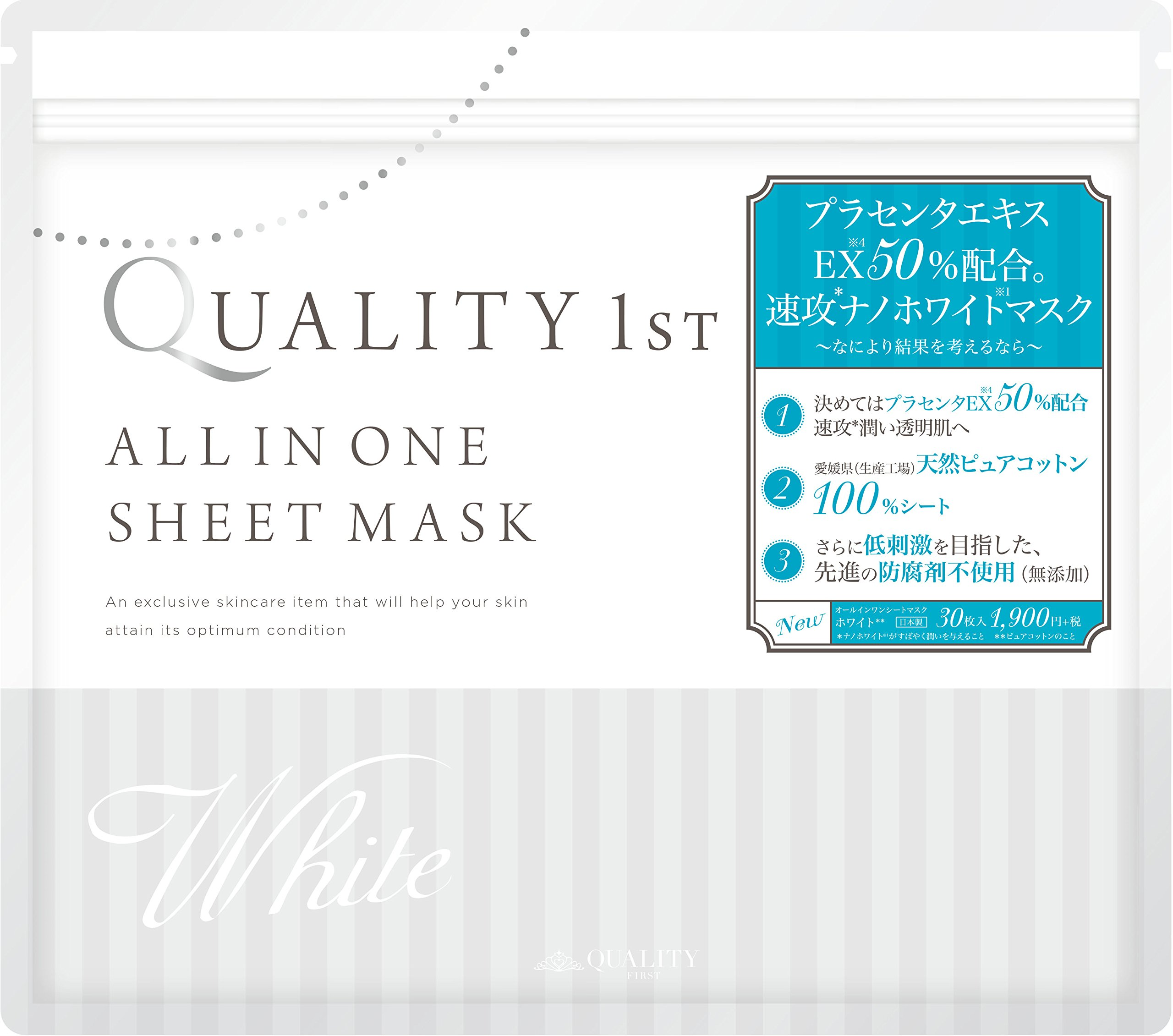 30 sheets all-in-one sheet mask white by First Quality