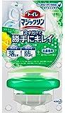 トイレマジックリン トイレ用洗剤 流すだけで勝手にキレイ シトラスミントの香り 本体 80g