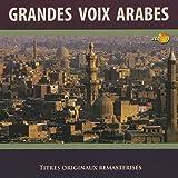 アラブの偉大な声たち