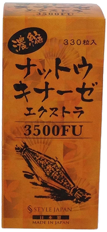スタイルジャパン ナットウキナーゼエクストラ 3500FU (5) B079ZV1DPN 5