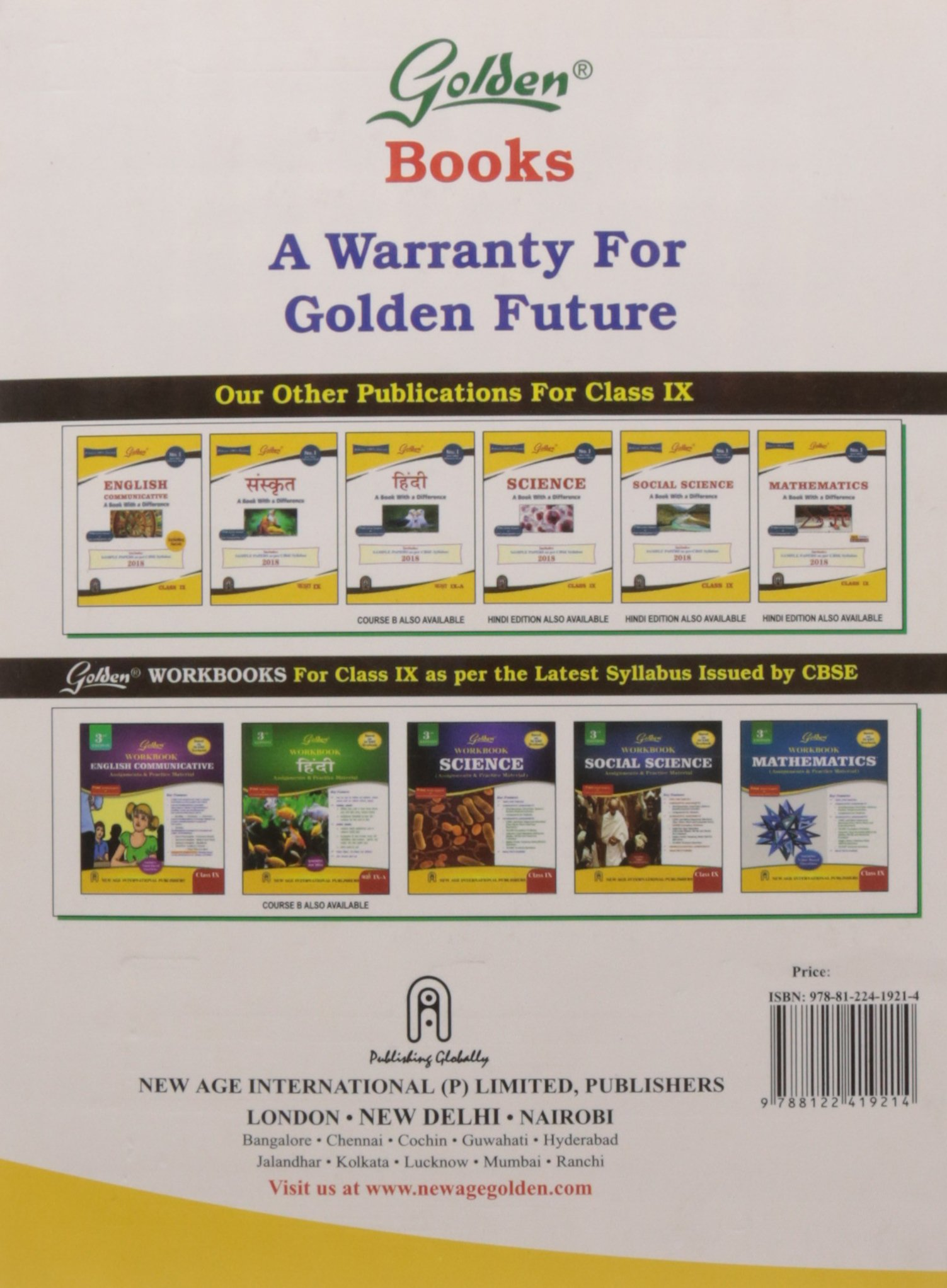 amazon in buy golden english language and literature with sample rh amazon in Guide for Class 9 CBSE CBSE Projects