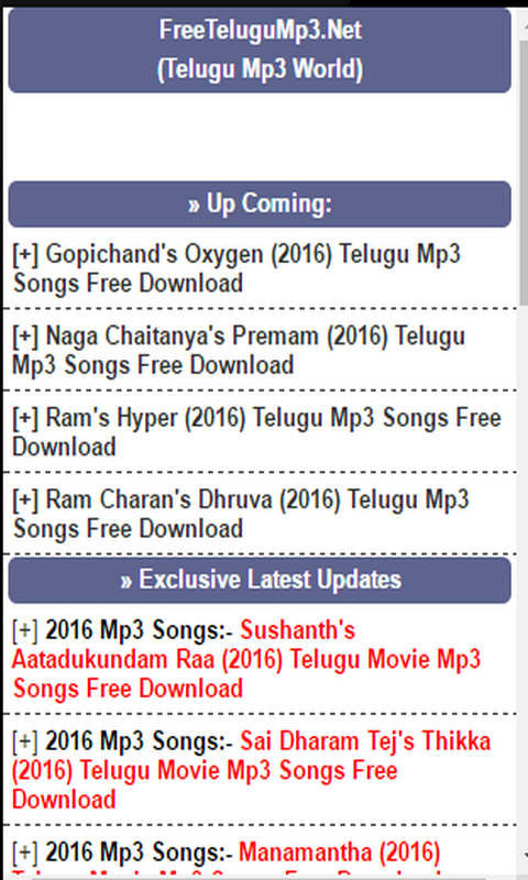 Amazon com: Telugu Mp3 World: Appstore for Android