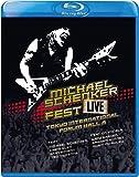 Michael Schenker Fest - Live Tokyo International Forum Hall A [Blu-ray] [2016]