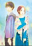 中学聖日記(5) (FEEL COMICS)