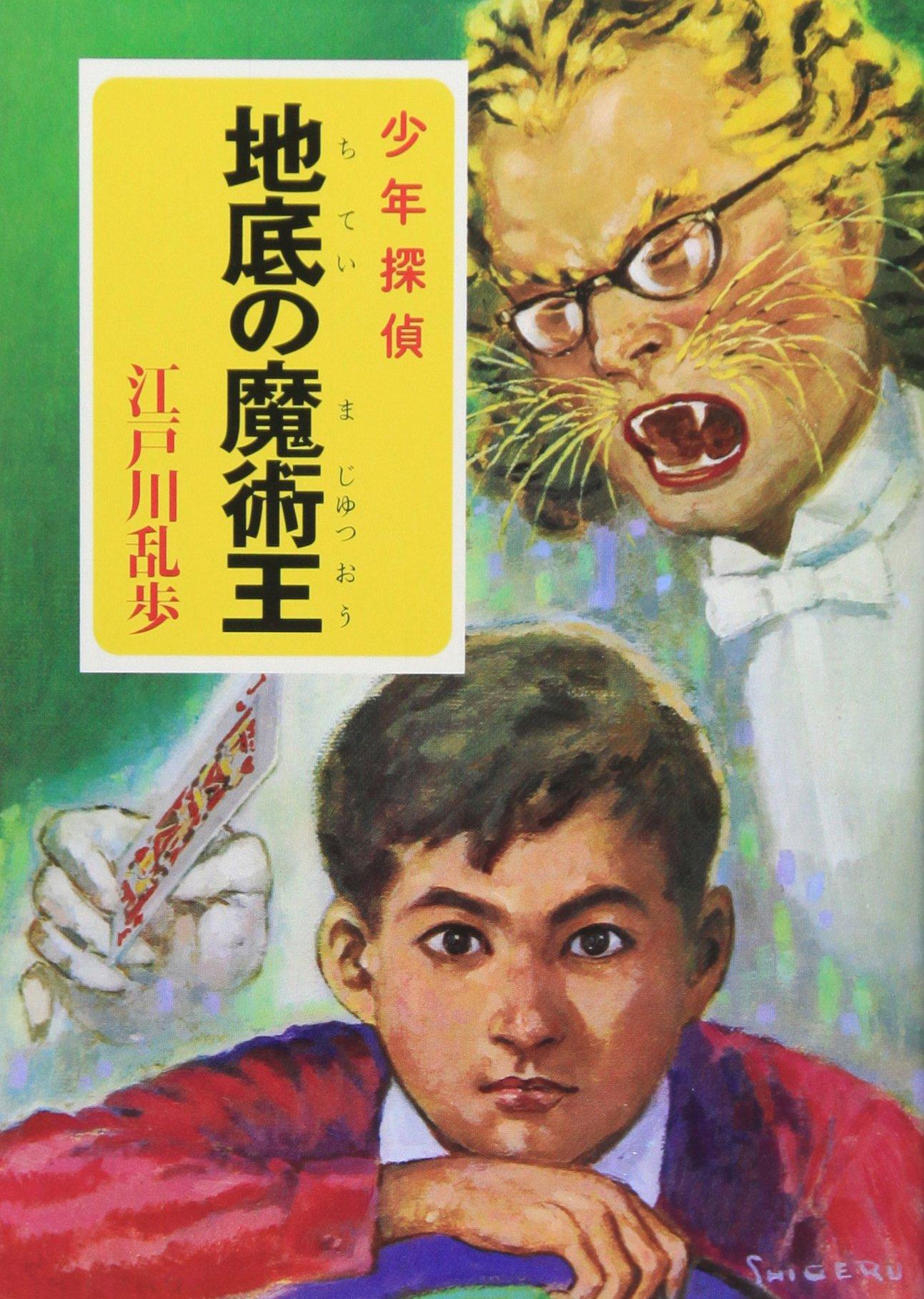 【不審者情報】猛暑ゆえ?猫語を操る「ニャーニャーおじさん」 東京・世田谷に出現! YouTube動画>1本 ->画像>40枚