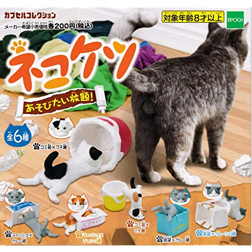 epoch Cat and printer Gashapon 6 set mini figure capsule toys