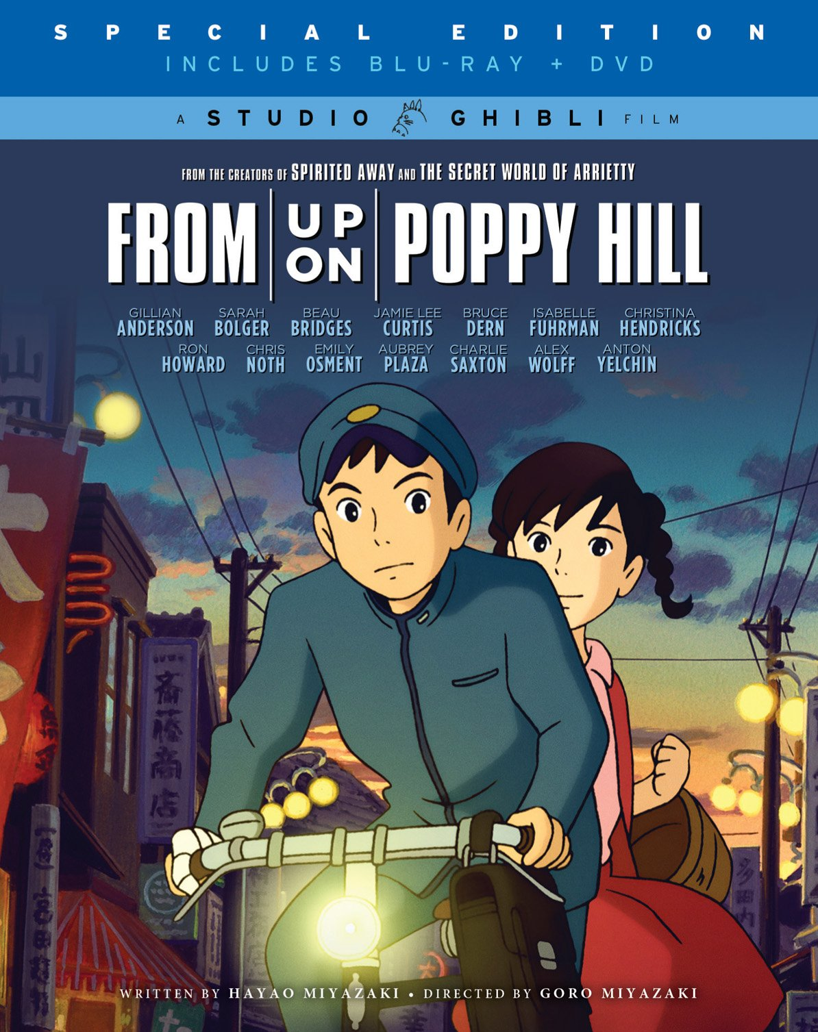 Blu-ray : From Up on Poppy Hill (With DVD, Widescreen, 3 Disc)