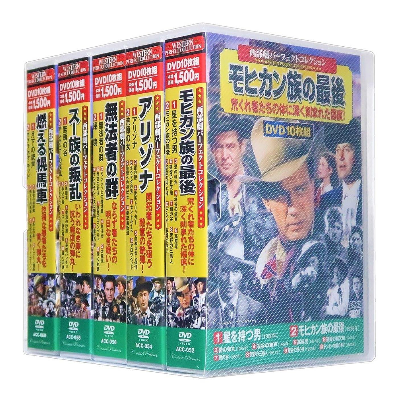 あからさまフレットバンドワーロック(テレビ吹替音声収録版) [DVD]
