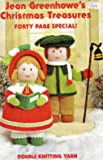 Jean Greenhowe - knitted doll - christmas treasures