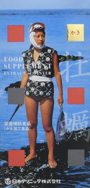 日本クリニック 牡蠣 600粒 B000FQPC8E