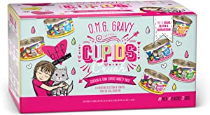 B.F.F. OMG - Best Feline Friend Oh My Gravy! Cupid's Crush Natural Grain-Free Wet Cat Food Variety Pack, 2.8oz Can (Pack of 18)