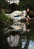 I promessi sposi. Ediz. integrale: 1