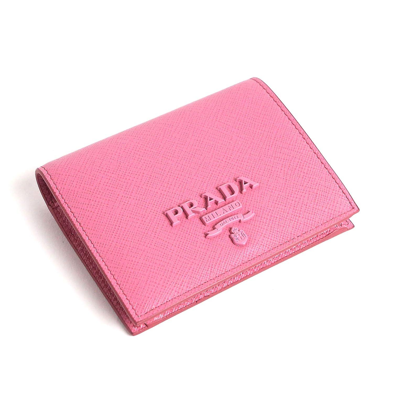 [プラダ] 財布 二つ折り財布 PRADA 1MV204 2EBW F0638 レディース SAFFIANO SHINE サフィアーノ レザー ピンク [並行輸入品] B077NZVKZ6