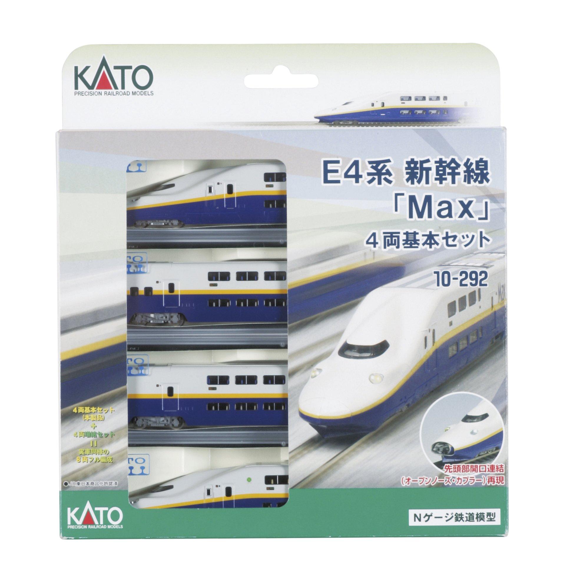 Kato 10-292 E4 Max 4 Car Set