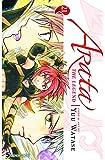 Arata: The Legend, Vol. 21