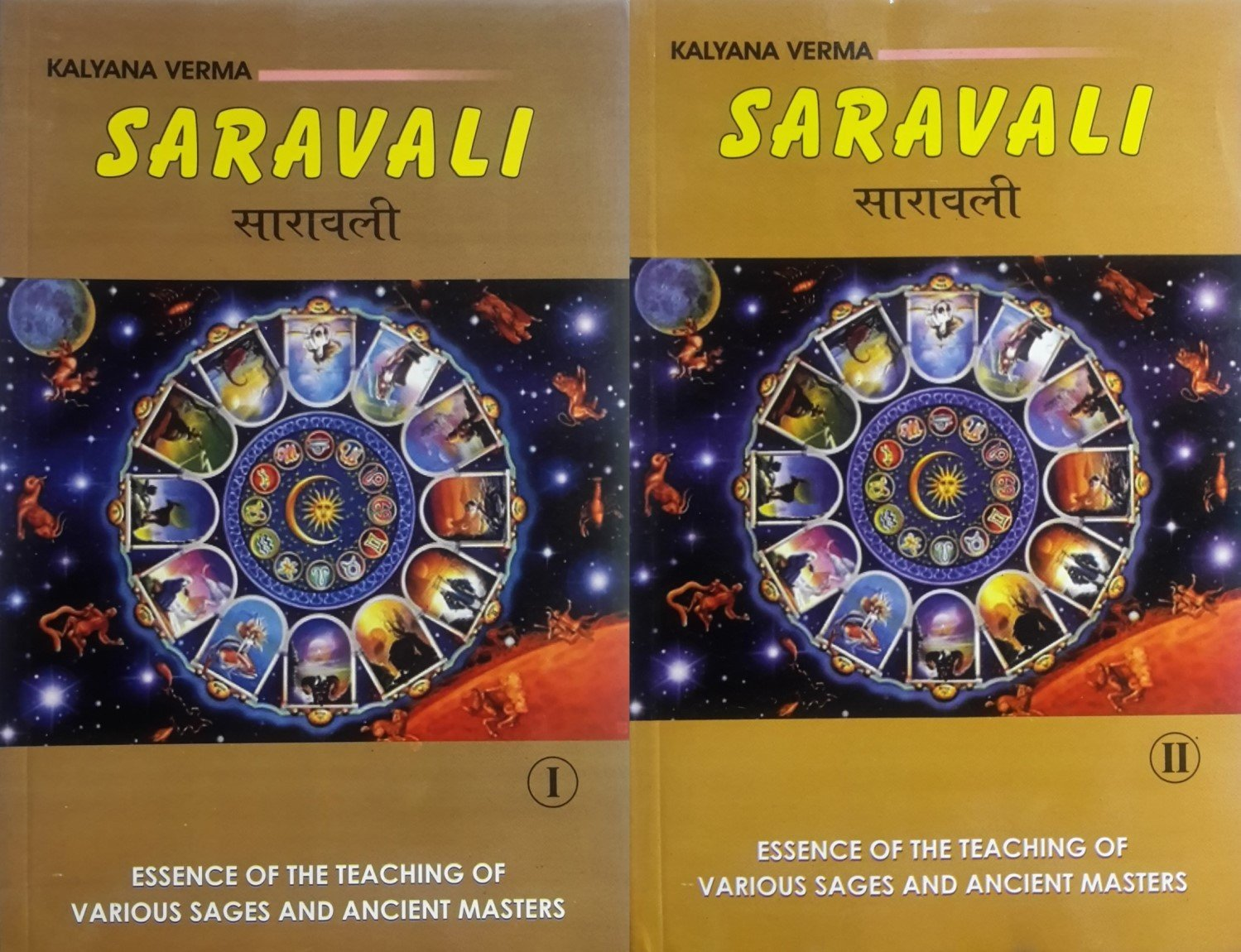 Buy Saravali: Essence of the Teaching of Various Sages and Ancient Masters: Set of 2 Volumes Book Online at Low Prices in India | Saravali: Essence of the Teaching of Various Sages