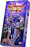キテレツ カップリングパーティ 完全日本語版