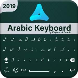Amazon com: Arabic Keyboard: Arabic Language: Appstore for
