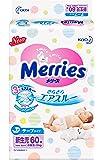 Merries NB Newborn, 60'S