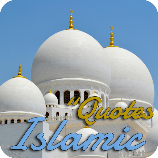 Islamic Quotes Wallpapers Amazones Appstore Para Android