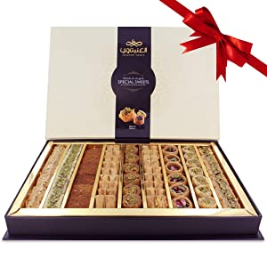 Assortment Sweets Gift Box - Baklava, Pistachio and Almond - Authentic Middle East Sweets - Elegant Gift Box (Assorted, Extra Large)