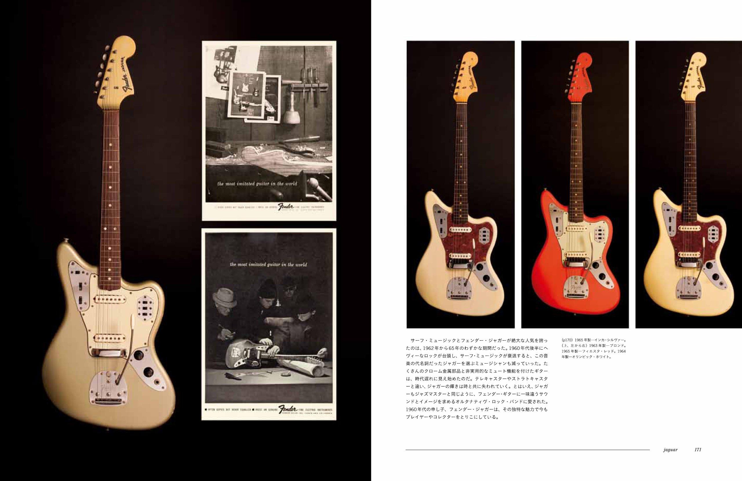 fender collection photo magazine guide book electric guitar vintage 1940 39 s 50 39 s ebay. Black Bedroom Furniture Sets. Home Design Ideas
