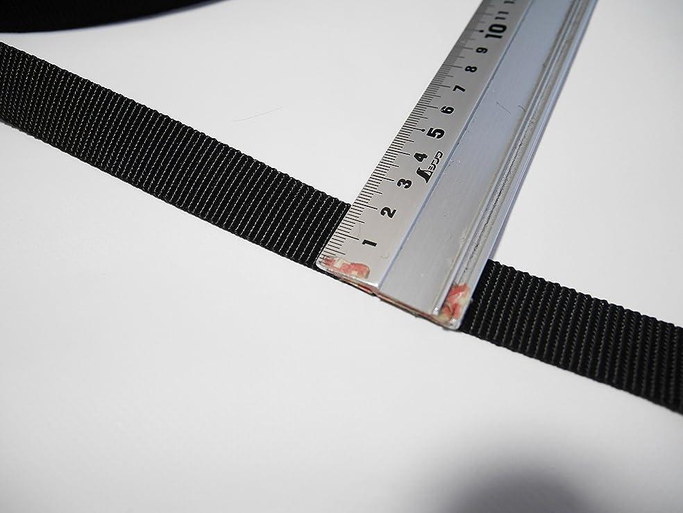 真似るニックネームペルメルPPベルト col.19ブラック 1.2mm厚 15mm巾 50cm単位切り売り