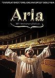 Aria: 30th Anniversary Edition / [DVD] [Import]