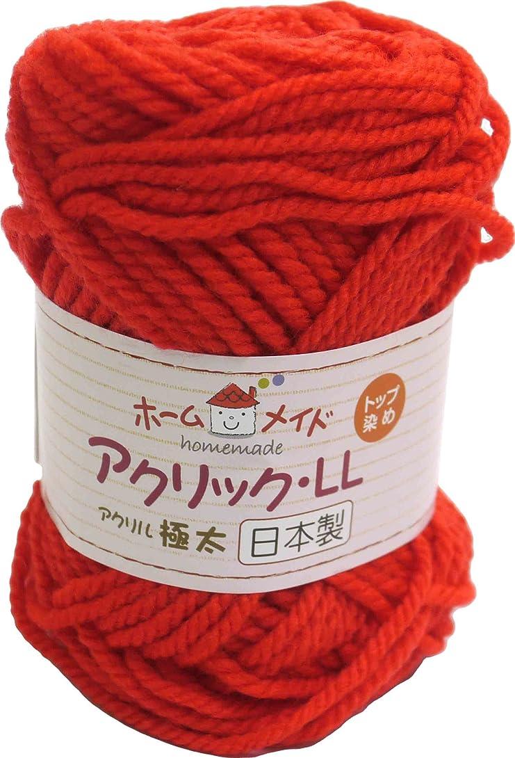 付与平行安全でない韓国産 ブラシ捺染 たわし糸10色セット 1玉当たり 計400g、ポリエステル 100% 毛糸