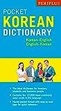 Periplus Pocket Korean Dictionary: Korean-English English-Korean, Second Edition (Periplus Pocket Dictionaries)
