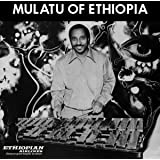 Mulatu of Ethiopia/MP3 Inclus