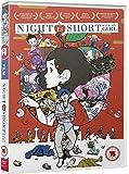 Night is Short Walk On Girl - Standard DVD