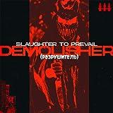 Demolisher [Explicit]