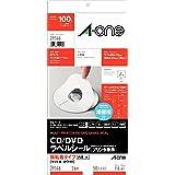 エーワン ラベルシール CD/DVD用 内径大 50枚 29146