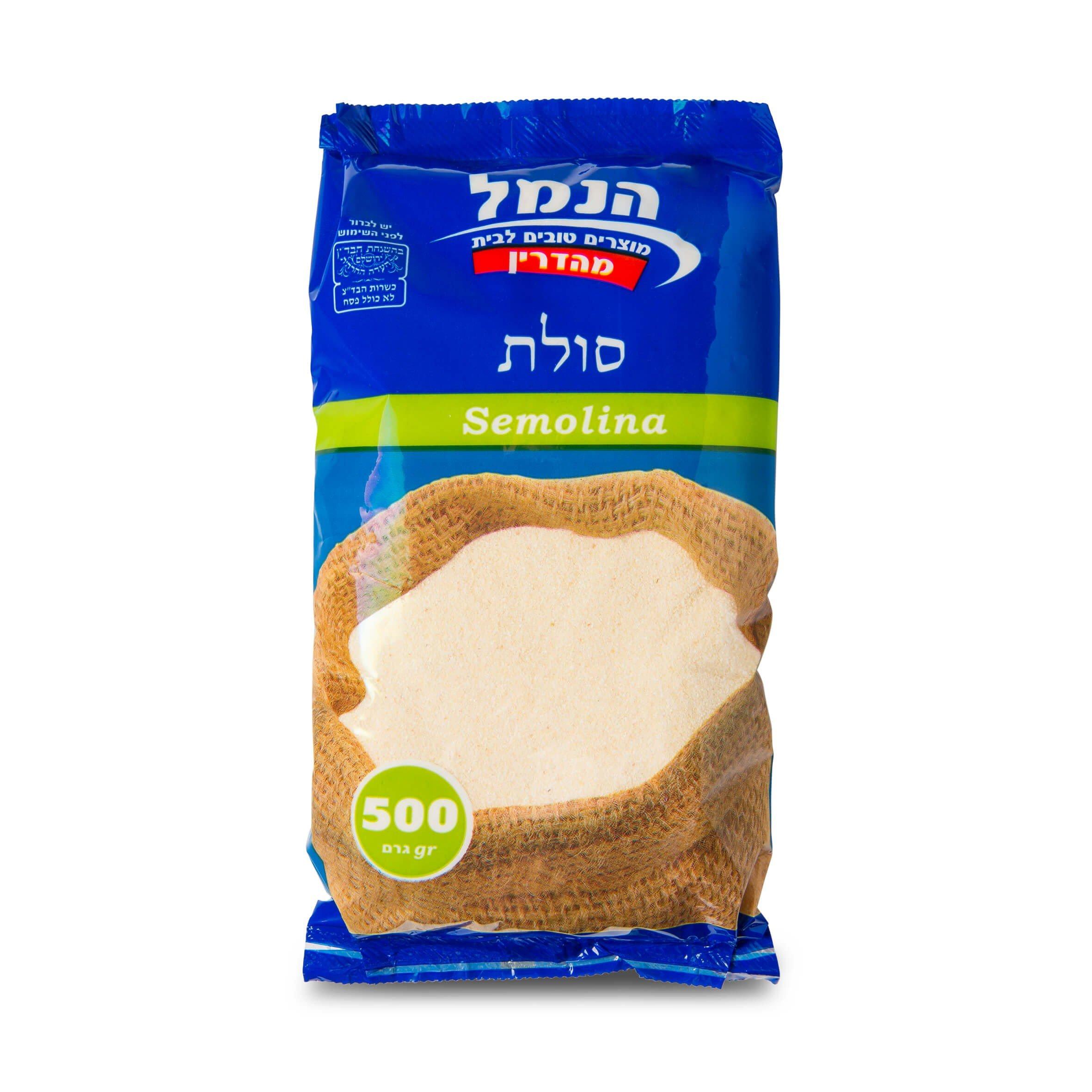 Hanamal Semolina Gluten Free 16.5 Oz. Pack Of 3.