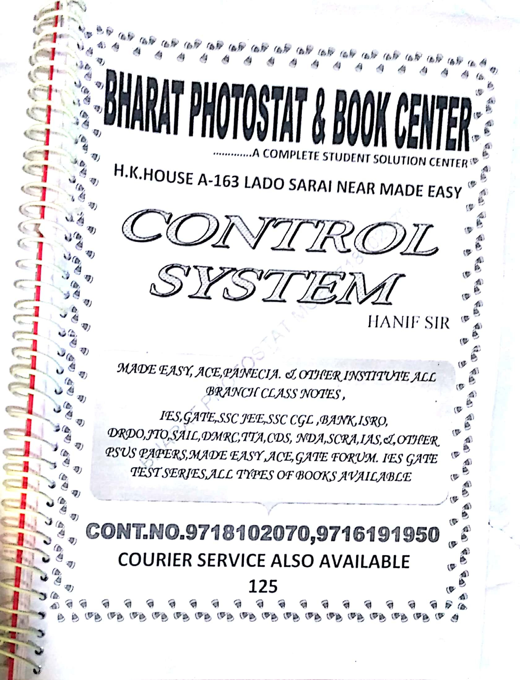 Buy Control System Hand Written Notes By Hanif Sir Book