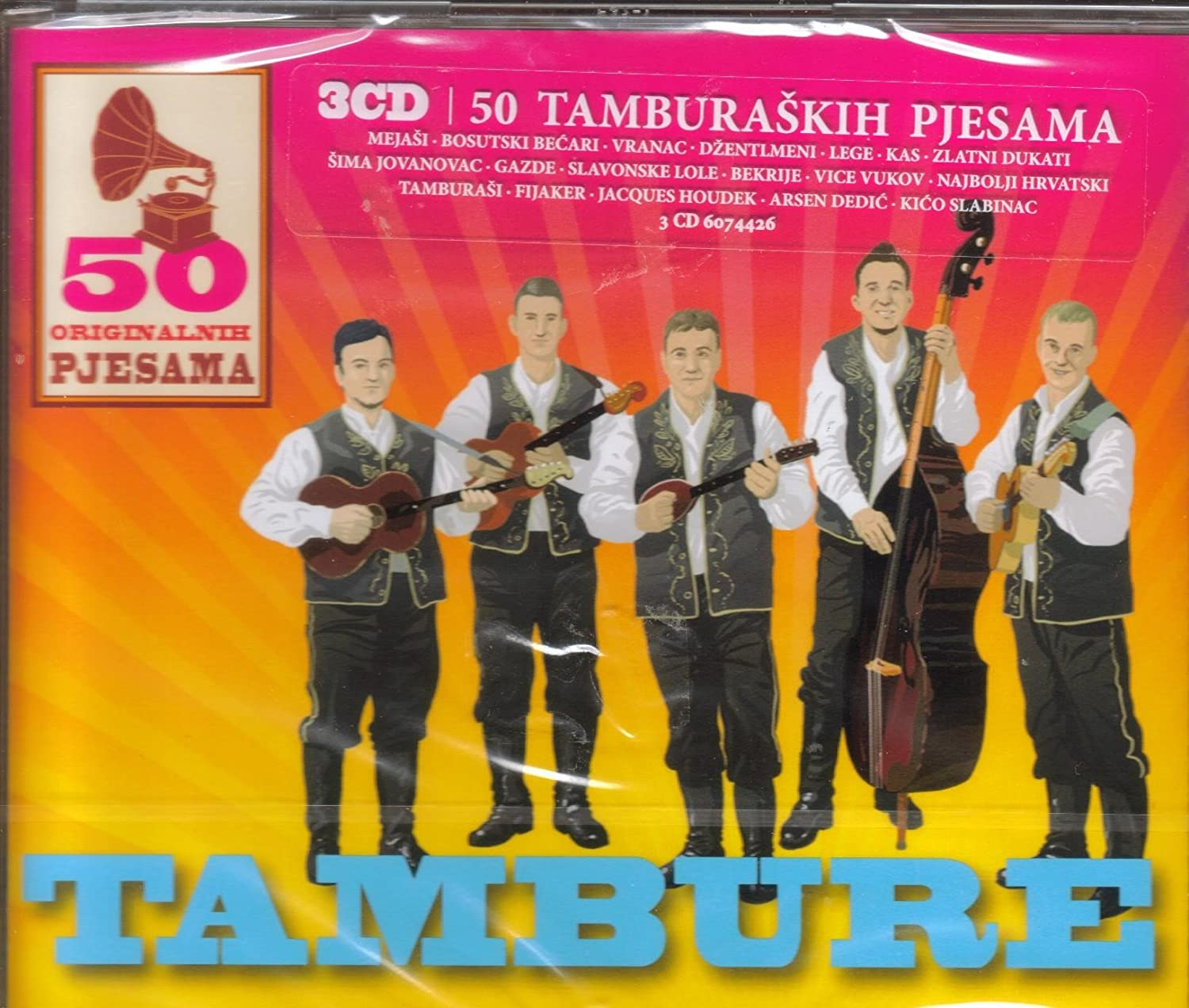 Various Artists 50 Originalnih Pjesama Tambure Amazon