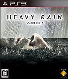 HEAVY RAIN(ヘビーレイン) -心の軋むとき- - PS3