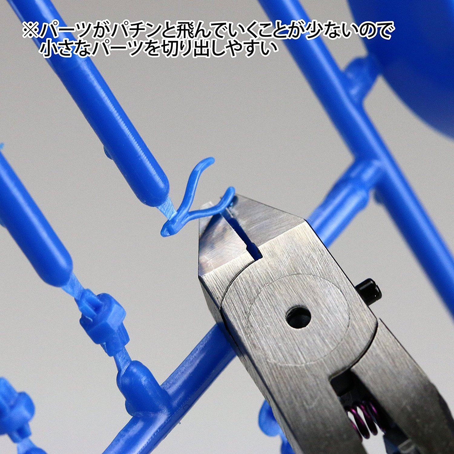 God Hand Ultimate Nipper 5.0 Plastic model Tools for GH-SPN-120 by God Hand (Image #5)