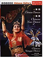 Chinese Dances  & Chinese Nuo Dance & Chinese Yangge Dance (English Subtitled)