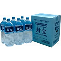 Natural Alkaline Spring Water Zaiho 2L x 6 bottles / Box