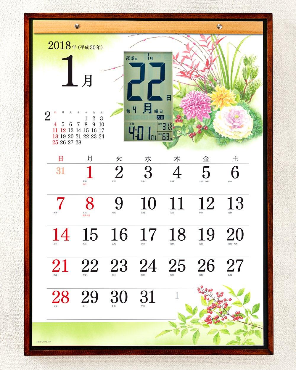 電波時計とカレンダーがひとつになった【2018年版 スマートカレンダー 木製フレーム】 (花暦) B076K82R7T