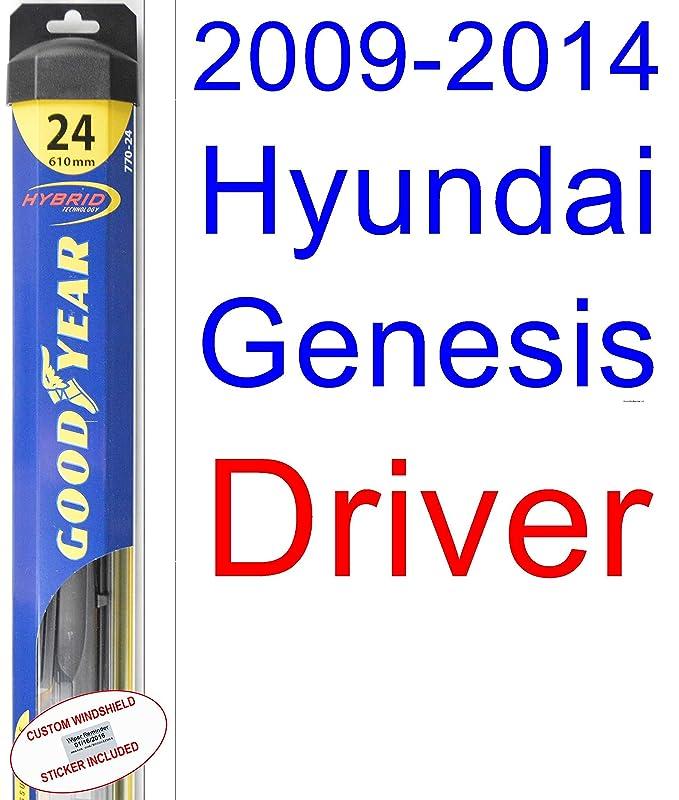Amazon.com: 2009-2014 Hyundai Genesis Replacement Wiper Blade Set/Kit (Set of 2 Blades) (Goodyear Wiper Blades-Hybrid) (2010,2011,2012,2013): Automotive