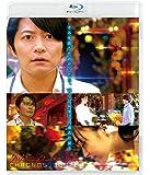 クロノス・ジョウンターの伝説 [Blu-ray]