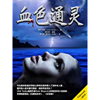 Tuesday's Child (Chinese Edition) book cover
